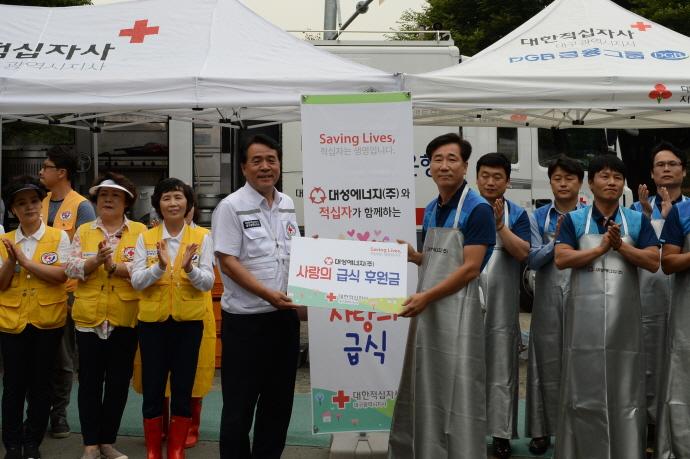 대성에너지, 추석맞이 사랑의 급식 봉사활동 펼쳐 사회공헌 활동 사진
