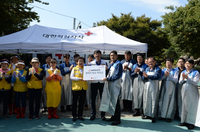 대성에너지, 행복한 밥상 급식 봉사활동 사회공헌 활동 사진